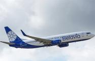 Самолеты «Белавиа» начали облетать Украину