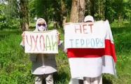 «Уходи!»: Пенсионеры записали вдохновляющее видео