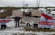 «Крути педали!»: жители Велозавода вышли против Таракана с острыми плакатами