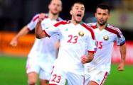Сборная Беларуси обыграла команду Люксембурга 2:0