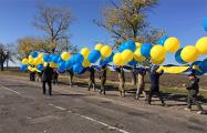 Украинские патриоты устроили акцию на оккупированном Донбассе