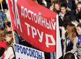 МОТ: В Беларуси катастрофическая ситуация с профсоюзами