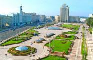 Какие «альтернативные названия» носят города Беларуси