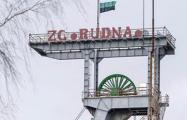 На шахте в Польше произошло землетрясение