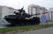 Фотофакт: В Минск вошли танки