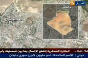 При крушении военно-транспортного самолета в Алжире выжил один человек