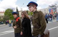 День Победы в Минске прошел по российскому сценарию