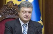 Порошенко: Украине нужно 6-7 лет для вступления в НАТО
