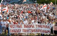 Белорусы — нечестным судьям: Скоро судить будут вас