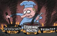 У Путина прям подгорает!