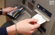 В выходные возможны сбои в работе банковских карточек