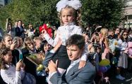 Фотофакт: Первое сентября в белорусскоязычной гимназии в Минске