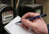 Мошенники под видом энергоснабжающих организаций обманывают потребителей
