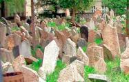 Власти сносят еврейские кладбища по всей Беларуси