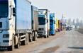Почти две тысячи фур скопилось на выезд из Беларуси