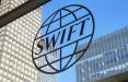 SWIFT отключат автоматом: как новые санкции уравняют Россию с Ираном