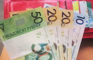 Белорусский рубль сдал ко всем валютам