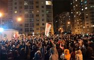 На «площади Перемен» собрались тысячи минчан