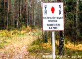За грибами на велосипеде: новые правила въезда в погранзону