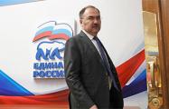 ФБК: У главы пенсионного фонда России недвижимости – на $14,68 миллионов