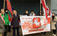 В Вильнюсе пикетировали белорусское посольство