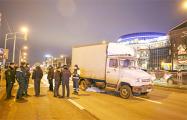 Сбивший в Минске девочку водитель грузовика задержан
