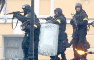 Задержан руководитель полка «Беркут», причастный к расстрелам на Майдане