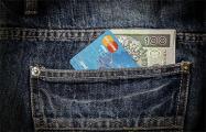 Банки Польши дают отсрочки по платежам