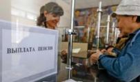 «Белпочта» досрочно выплатит пособия и пенсии за 9 и 11 мая