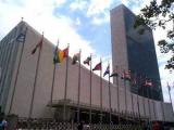 ООН направит в Ливию миротворческую миссию