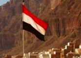 Из Йемена эвакуировали 23 белорусов