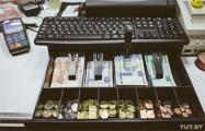 До пяти рублей: какие комиссии берут белорусские банки за наличные платежи