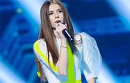 Польша выиграла детское «Евровидение» в Минске