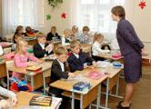 Учителям приходится собирать макулатуру и бутылки