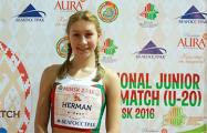 Барьеристка Эльвира Герман завоевала «бронзу» на турнире в Греции