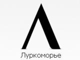 """Роскомнадзор заставил """"Луркоморье"""" удалить статью о суициде"""
