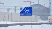 Европарламент потребовал приостановить запуск БелАЭС