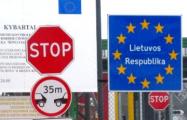 Усиление контроля на границах ЕС - чего ждать белорусам
