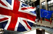 Fitch и Moody's: Выход из ЕС ослабит экономику Британии