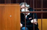 Актеру Ефремову предъявили обвинение в деле о смертельном ДТП