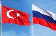 Российско-турецкий гамбит