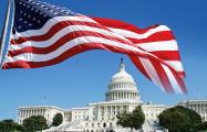 Комитет Палаты представителей Конгресса одобрил запрет на признание Крыма российским