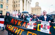 «Настоящее время»: В Минске прошел второй Марш рассерженных белорусов