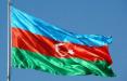Азербайджан передал Армении 15 пленных за карты минных полей