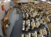 Госдума проголосовала за оккупацию Крыма