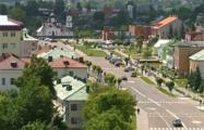 Круглое и Белыничи стали городами