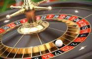 «Золотой берег» под казино