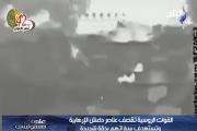 Египетский телеканал выдал кадры авиасимулятора за съемки боев в Сирии