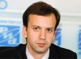 Вице-премьер РФ допустил снижение цены на нефть до $25