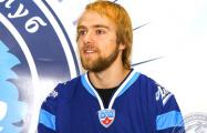 Белорусский хоккеист установил мировой антирекорд